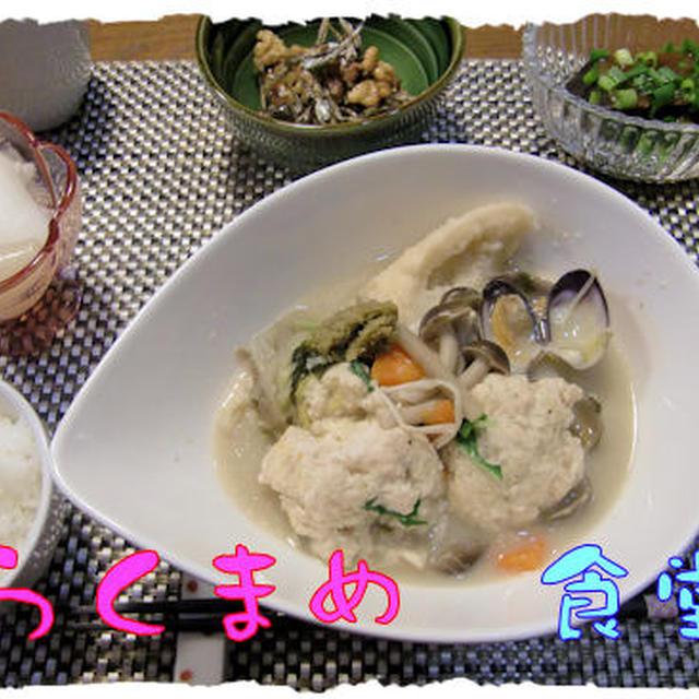 【鶏団子鍋】定食♪