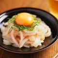 いか刺身の辛子明太子和え、お手軽、美味しい刺身アレンジ、作り方動画