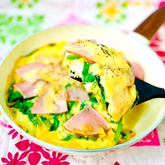 ハムとほうれん草と豆腐のオープンチーズオムレツ♡