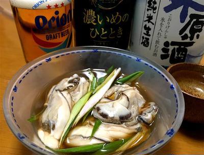 牡蠣とネギのレモン酢✖︎ポン酢♪