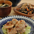 【一汁二菜13分ごはん】ジューシー鶏肉と乾物もサラダで美味しく食べきれる献立