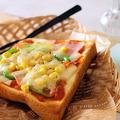 冷凍ピザトーストの作り置き方法*トーストバリエ