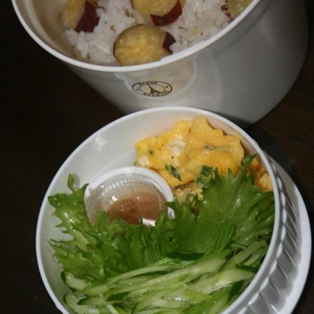 11月28日  さつま芋ごはん&蓮根鶏つくねの シチュー弁当