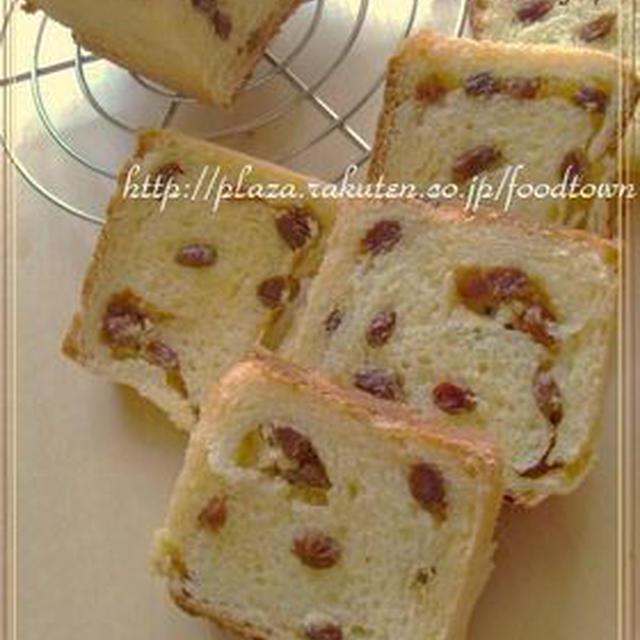 ふわふわ**Whey Marble bread**~ヨーグルトクリーム・キャラメル・ラムレーズンの渦巻きパン by food town