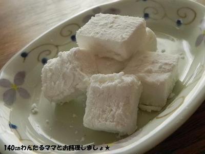簡単★ふわふわ塩レモンマシュマロ