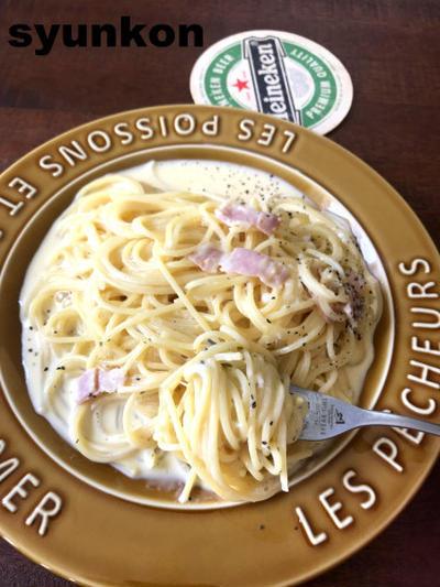【簡単!!レンジでパスタ】牛乳で作れるカルボナーラ*Twitterに載せたレシピ①