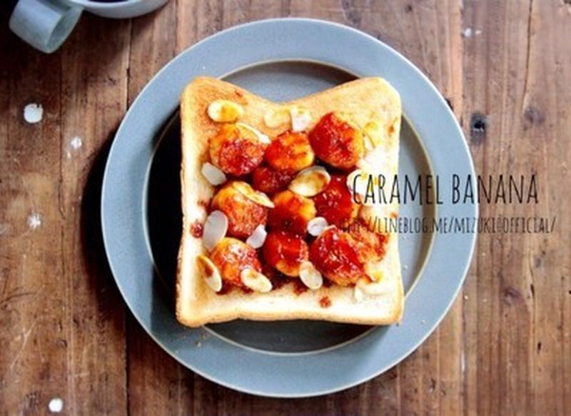 朝食におすすめ!簡単「バナナトースト」でとろ~り幸せ♪