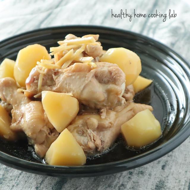 【レシピ】鶏手羽とじゃが芋の生姜煮