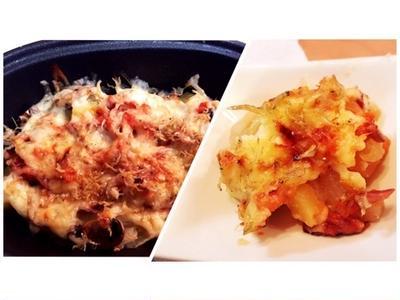 レシピ☆イカの塩辛チーズ焼きと晩御飯と立ち直りが早い私