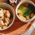 レシピ 鶏と里芋の炊き込みごはん