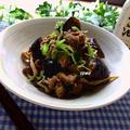 ボーソー米油部♪ガッツリ!ニンニク香る豚肉とナスの焼肉のタレ炒め