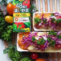 野菜ジュースで作るサラダドリア