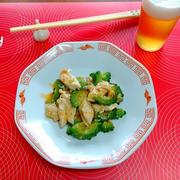 鶏ささみ&ゴーヤの中華炒め