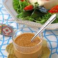 ねりごまいらずで混ぜるだけ!簡単自家製ごまドレッシングdeお豆腐サラダ