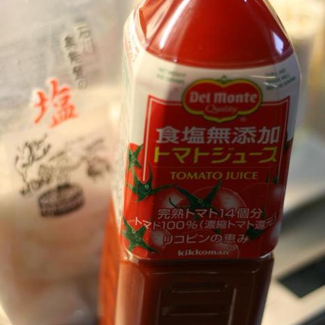 トマト塩糀としょうゆ糀(レシピあり)