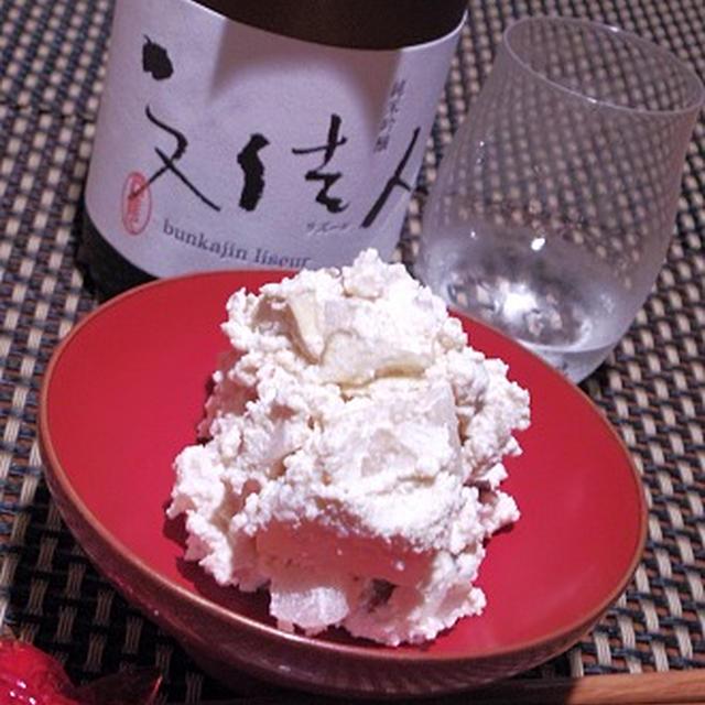 梨と栗の白和え、鰹とアボカドの炙りタルタル、そして秋刀魚とチーズの燻製で、、、