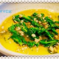 「蝦米(干しエビ)と菜の花の茶碗蒸し」♪