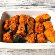 容器ひとつでレンジで作れる常備菜。かぼちゃのごまあえ