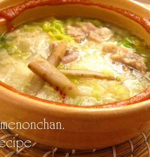 旬野菜と豚バラ肉のトロトロ一人鍋*・゜゚・*:.。..。.:*・゜