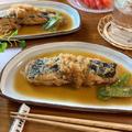 10分で♡子持ちカレイのみぞれ煮【#簡単レシピ#時短#節約#魚#煮付け#和食】