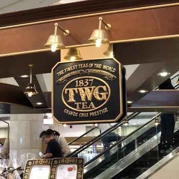 台湾旅行記6 永康街でワクワク探検隊