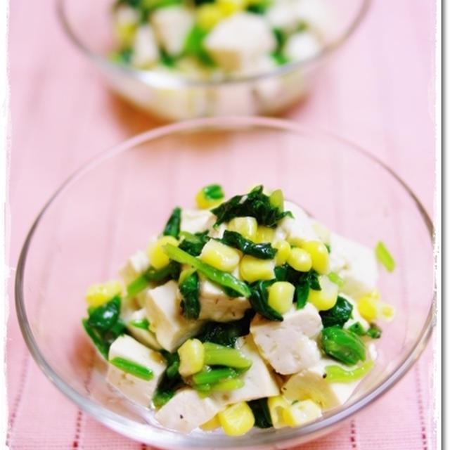 ほうれん草と豆腐のガーリックサラダ