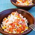 簡単メキシカンサラダ♪低カロリーで食べ応えあり☆新たまねぎたっぷり~柔らか鶏むね肉のサルサ風