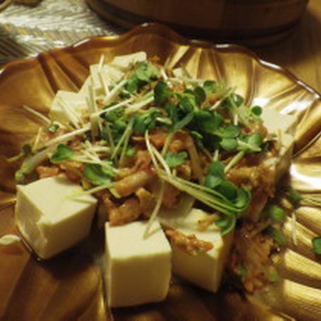 豆腐のキムチマヨサラダ のせただけですが(^^ゞ