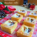 3万ポイント山分け〜♪楽天レシピMyBest Xmas sweets♡ by aka.ruさん