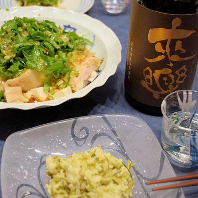 人が集まる日の献立・里芋サラダ、エスニックたれの温かいチキンと豆腐、アサリとレタスのサッと煮