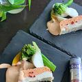 クリスマスやお祝いの食卓にサーモンと白身魚の二層ムーステリーヌはお勧めです!!