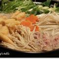 わが家のごま味噌豆乳鍋♪ by Junko さん