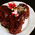 ハートのクリスマスチョコレートケーキ。 by あいらさん