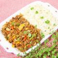 シャキシャキ食感を楽しむ♪菊芋と彩り野菜のキーマカレー