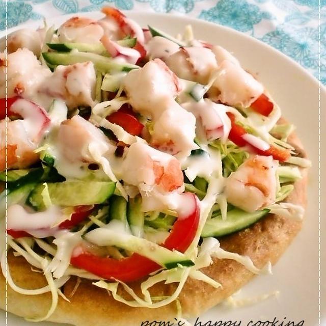 海老の簡単サラダピザ