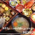 我が家のおすましのお雑煮♪美味しかった~ by MOMONAOさん
