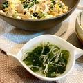 【ささみのゆで汁】塩だけで絶品!もやしとわかめの鶏のうまみスープ