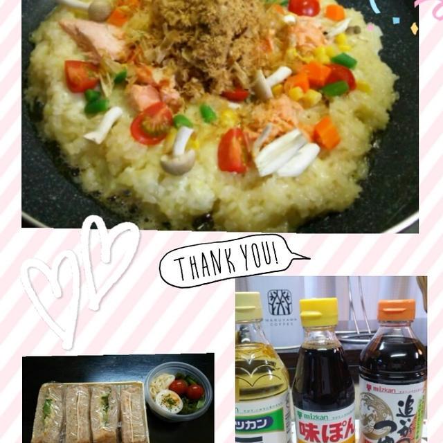 ほど塩レシピ【ピンコロピザ♪♪】