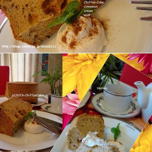 無花果とアールグレイ(紅茶)の大人味シフォンケーキ