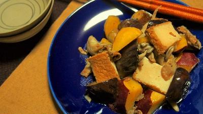 秋野菜と厚揚げのイタリアンハーブ炒め  「金麦」あいあい皿、来ました♪