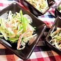 【レシピ】1分★超簡単★ちょこっとおかず★コスパ◎★なめ茸和え4【水菜とカニカマのなめ茸和え】