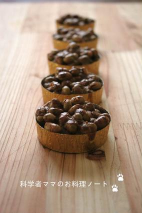 大豆のフロランタンタルトを作りました!
