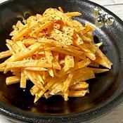 にんじんとクリームチーズのサラダ