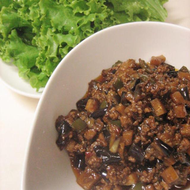 レシピ☆ ナスとひき肉の葉っぱ包み