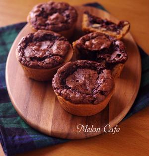 ホットケーキミックス(HM)でつくる、バレンタインの簡単『タウニー』☆タルトとチョコレートブラウニーのおいしいハイブリッドスイーツ♪