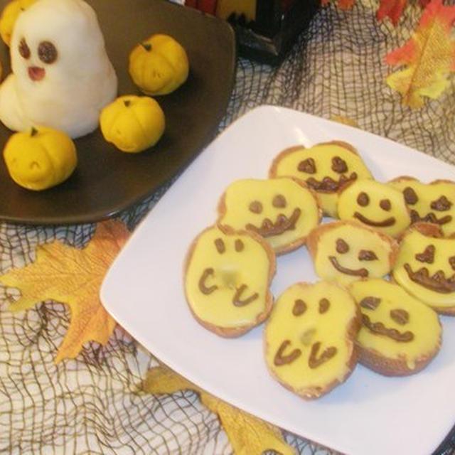 かぼちゃとさつまいも その1ジャックオランタン饅頭