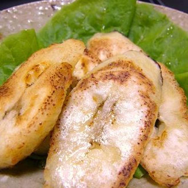 塩レシピ67 調理用バナナのソテー