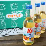 JAはだの「じばさんず」秦野産イチゴ果汁が入ったサイダーも売ってます♪