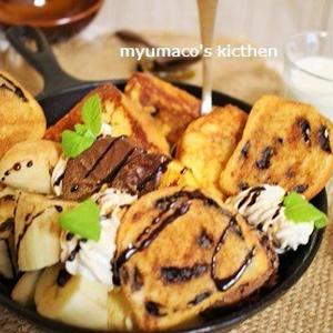 チョコシナモンフレンチトースト