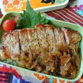 カレー風味♬ロース豚のしょうが焼き
